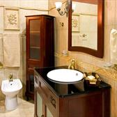 Contempory Bathroom with Wood Cabinets, Decorative Tiles and Gold Accents
